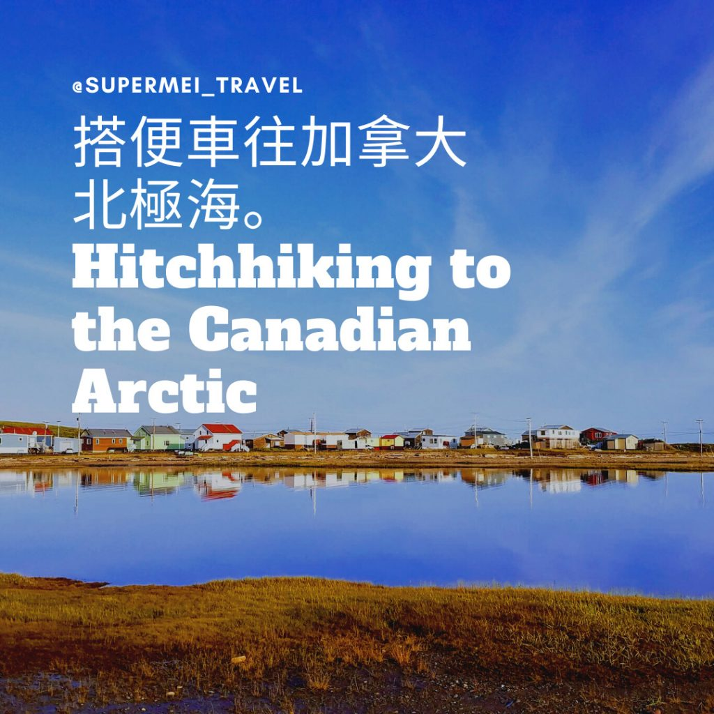 Hitchhiking to the Canadian Arctic Super Mei Travel Blog Website