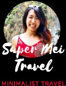 Super Mei Travel 極簡數位遊牧